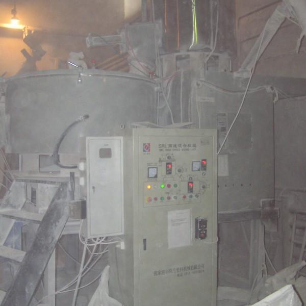 500 Litre Model SRL-Z 500/1000A Stainless Steel Hi-intensity Mixer